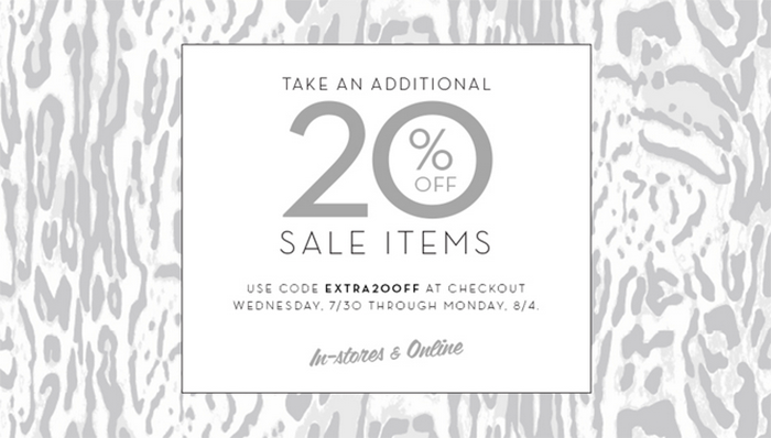 Equipment + Joie Sale | The Style Scribe