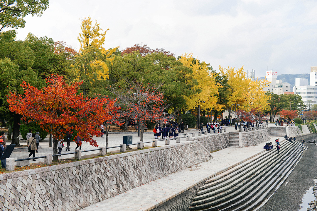 Photos of Hiroshima in Autumn