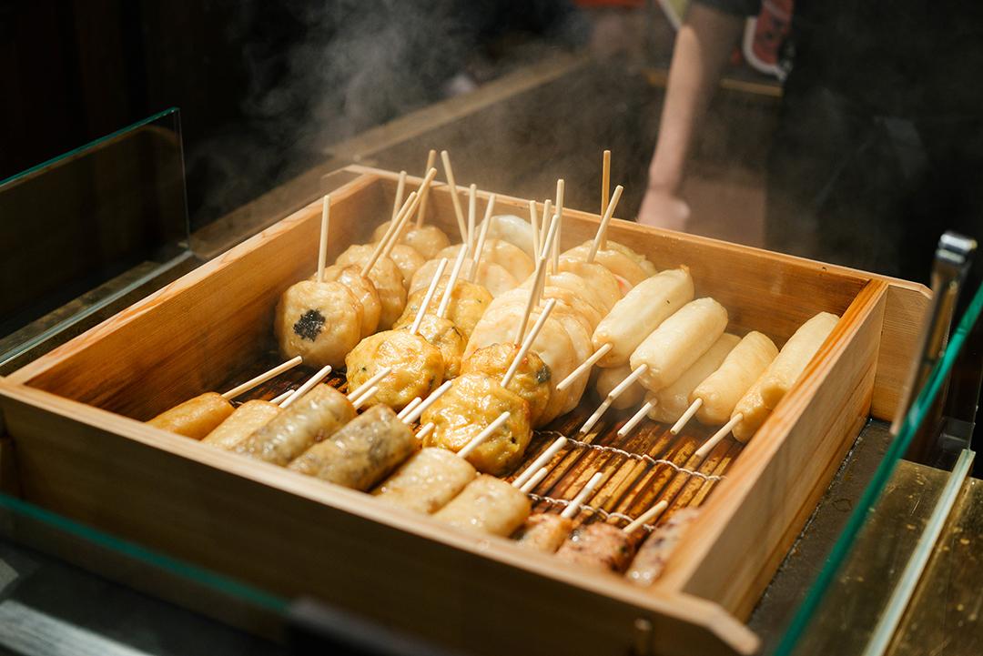 Nishiki Market, Kyoto | The Style Scribe