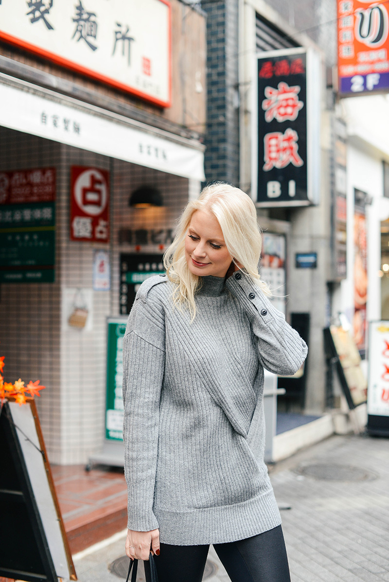 First Day in Tokyo | The Style Scribe