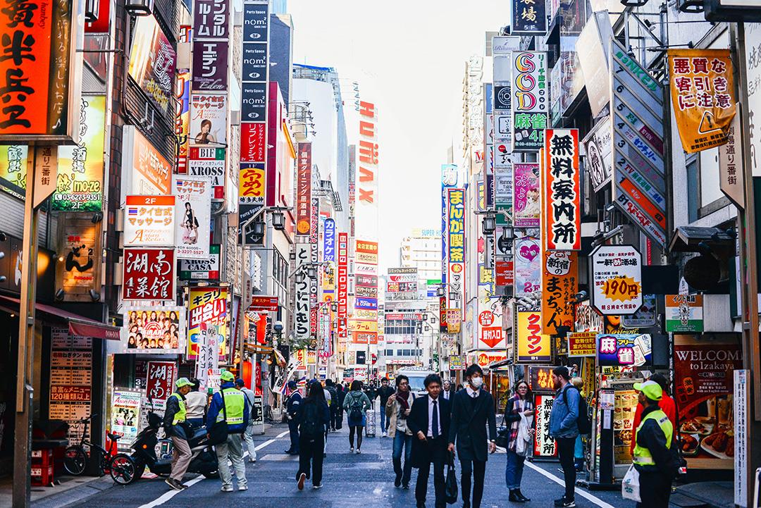 Shibuya and Shinjuku | The Style Scribe