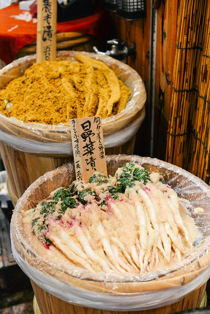 what are the nishiki market hours