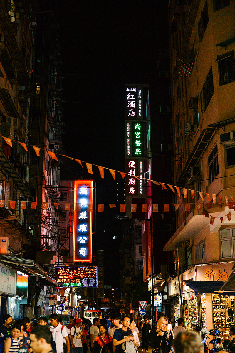 Hong Kong Night Markets | The Style Scribe