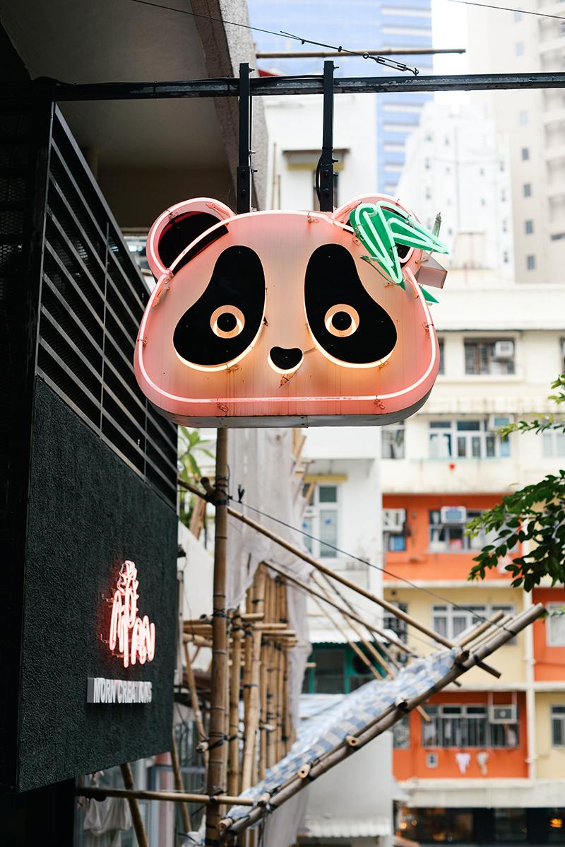 panda store hong kong