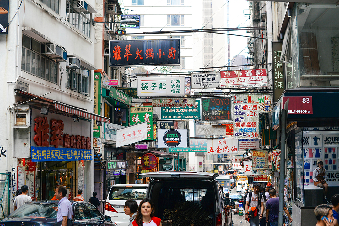 Hong Kong Soho Shopping | The Style Scribe