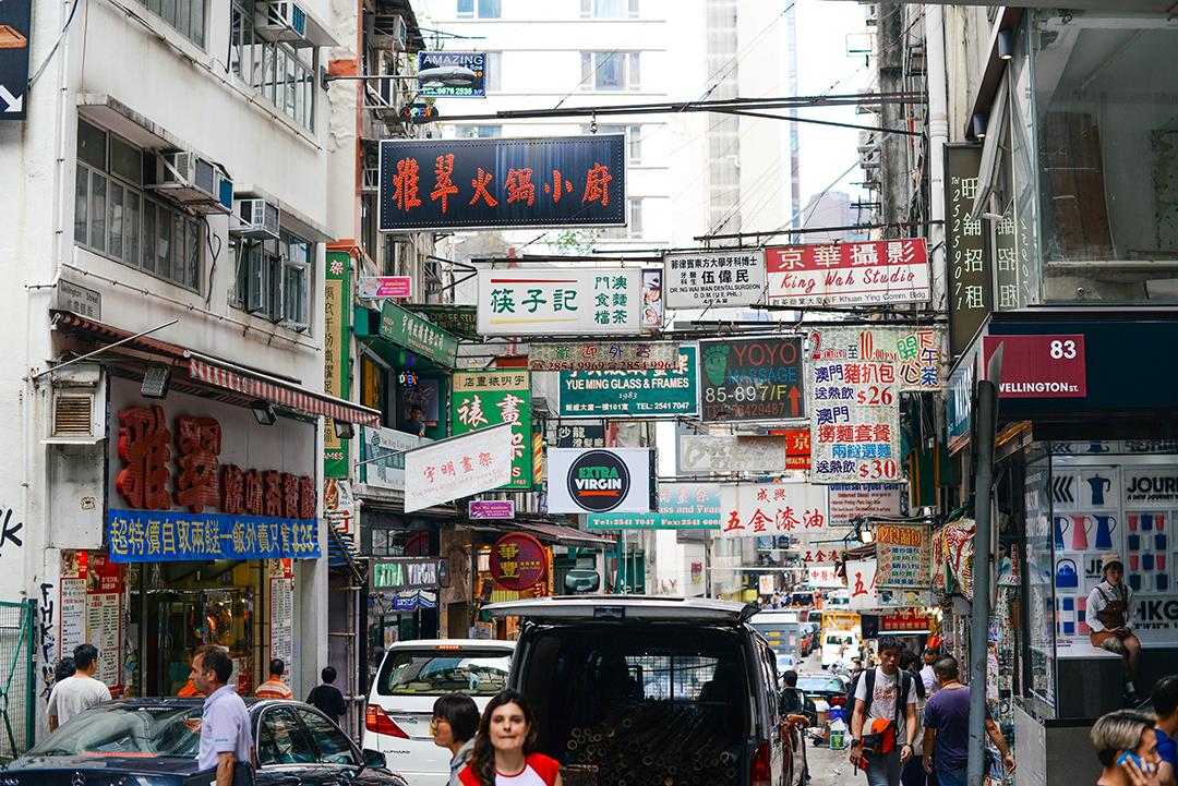 Hong Kong Soho Shopping | The Style Scribe