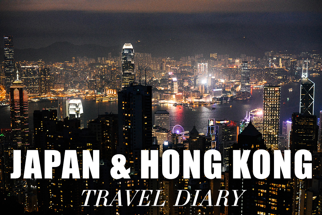 Japan & Hong Kong Video | The Style Scribe