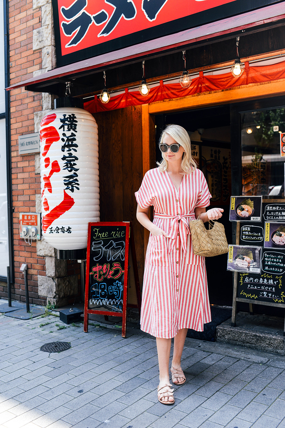 Mango Striped Midi Dress | Five Hours in Kobe, Japan
