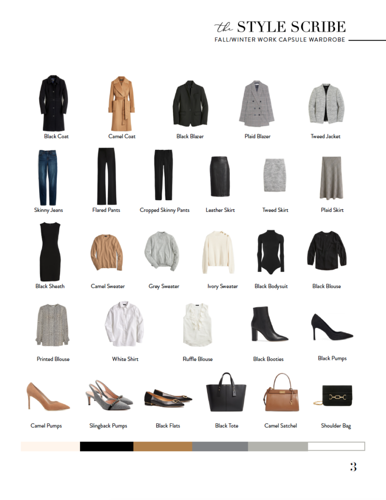FALL/WINTER 2019 WORK CAPSULE WARDROBE